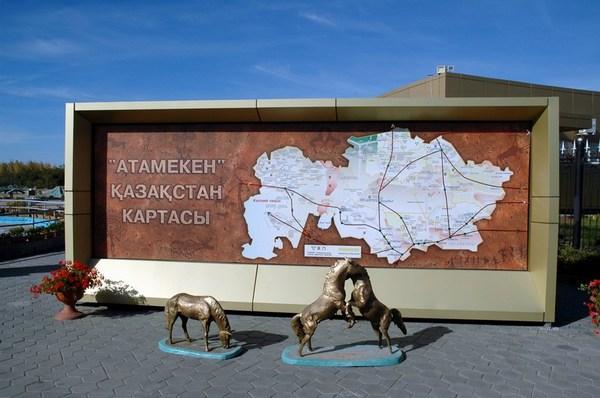 Парк казахстан в миниатюре астана