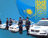http://www.kazakh.ru/_adm/article/photos/small/8b8c96ed00238309186ecef32f2301e1_index_04.jpg