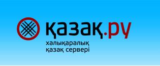 Azhyrasқandardyң Zheke Bөlimi Tanysu Obshenie Server Kazah Ru