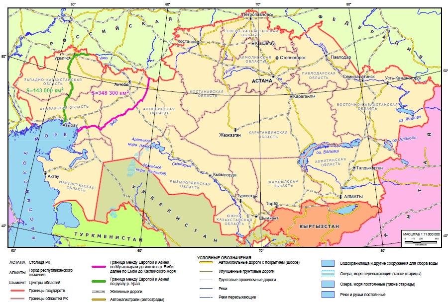 Современная карта Казахстана